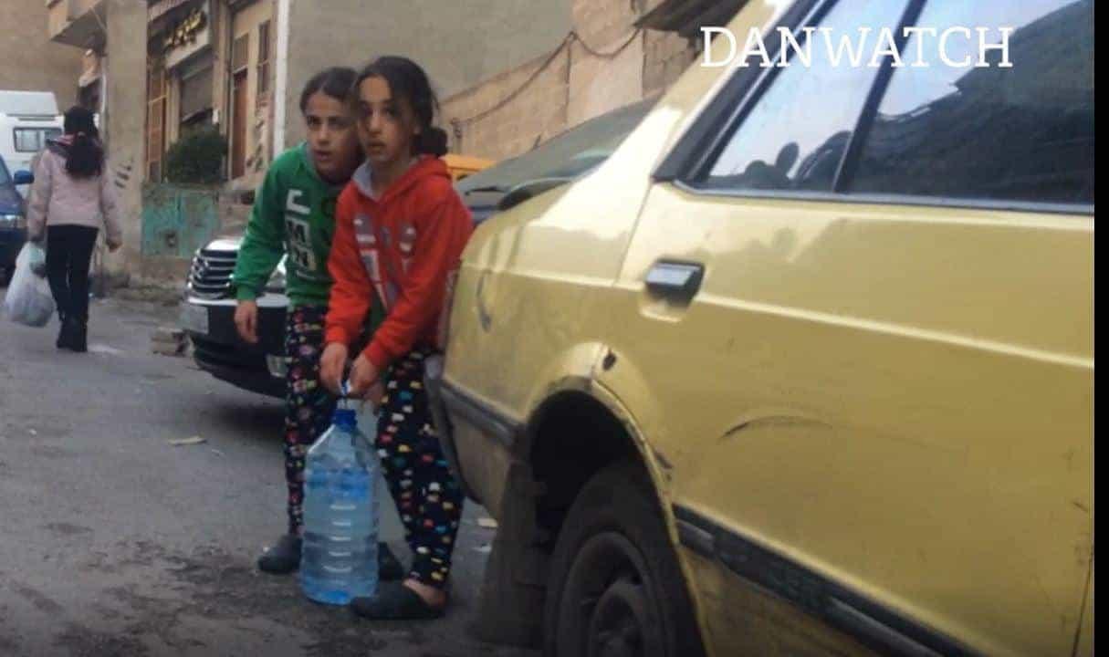 piger-Damascus