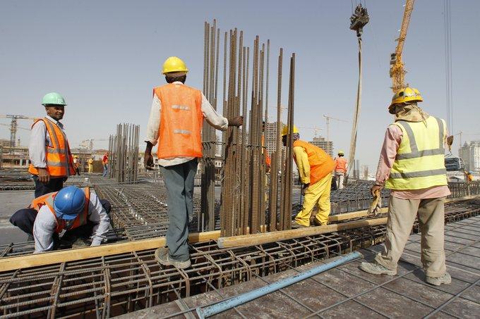 Qatar ILO